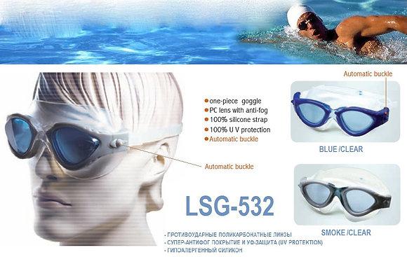 Очки для плавания LSG532