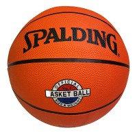 Мяч баскетбол Spalding