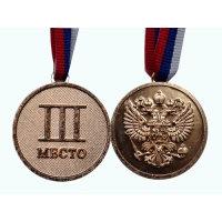 Медаль III место.