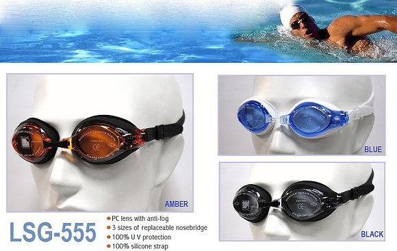 Очки для плавания LSG555