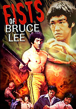 fists_of_bruce_lee.jpg