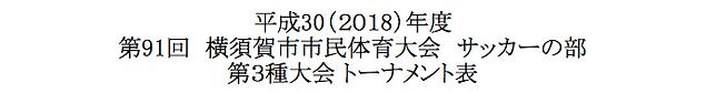 スクリーンショット 2018-09-25 10.43.18.png