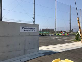 横須賀市中学校総合体育大会結果報告