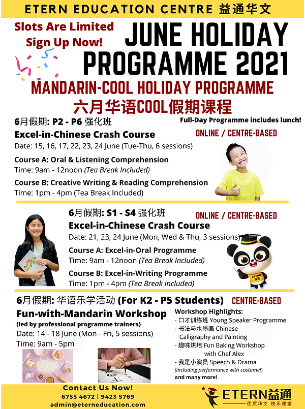 Poster - June Holiday Programme (3).png