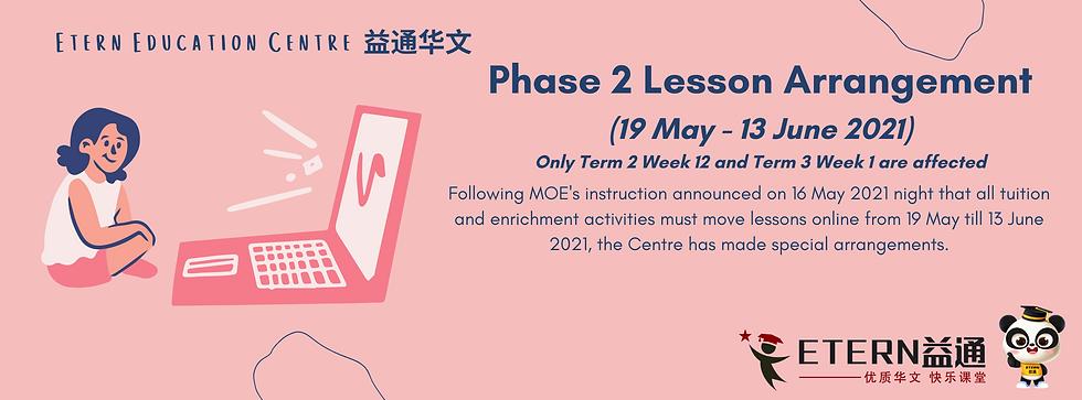 Phase 2 Arrangement Website Banner.png