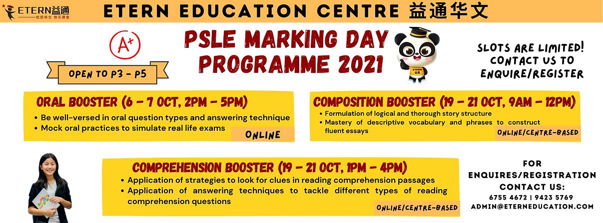 [Website Banner] PSLE Marking Day Programme .png