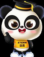 熊猫 .png