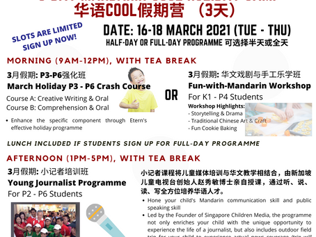 March Holiday Programme  2021 is Open for Registration!