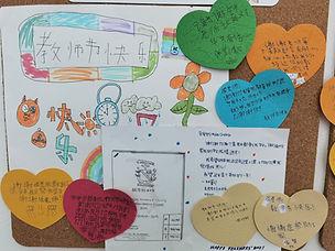 Student Message 1.jpg
