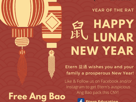 Happy CNY! Free Etern Ang Bao Packs Giveaway!