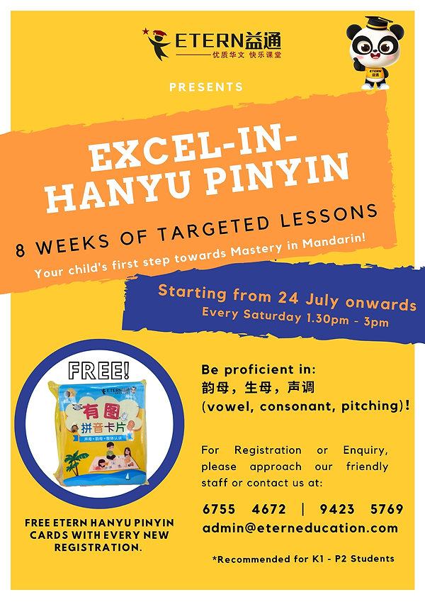 Hanyu Pinyin Course Poster.jpg