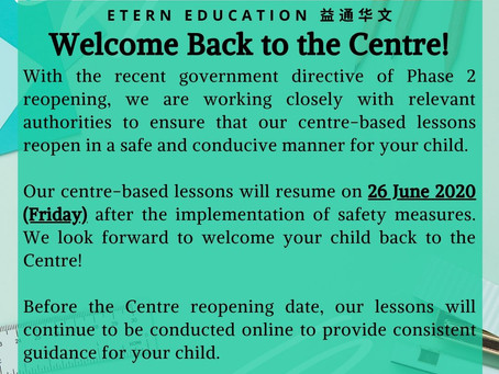 Welcome Back to the Centre!