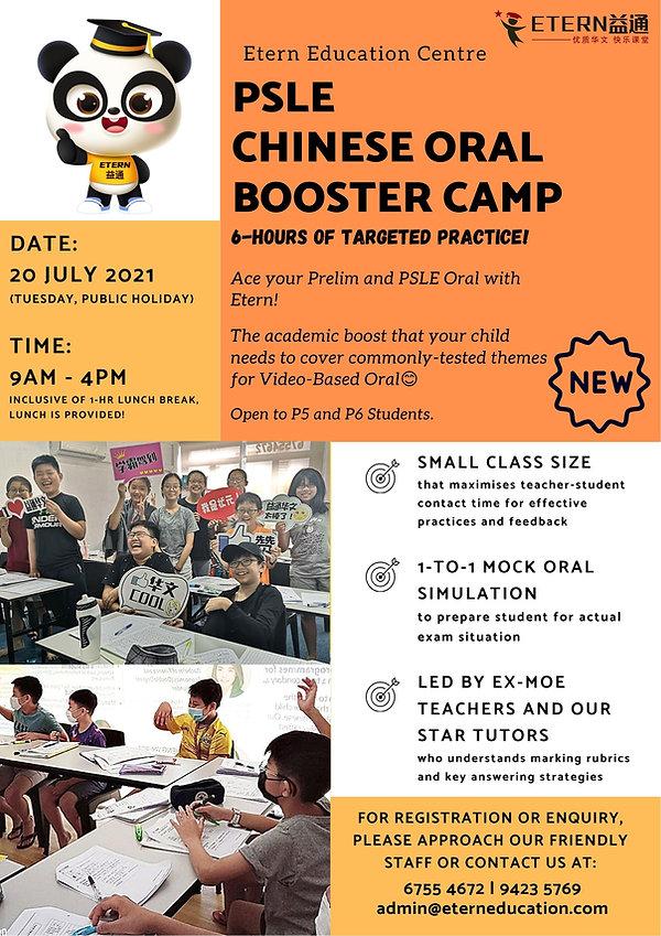 PSLE Oral Camp Poster.jpg