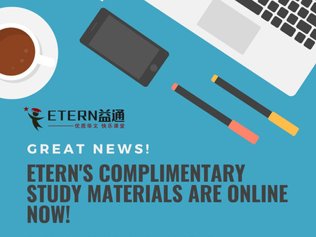 Etern's Complimentary Study Materials Are Available Online Now!