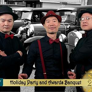 WCU Holiday Awards Banquet