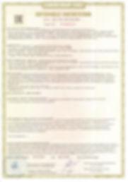 Сертификат соответствия ТРТС 019-2011.jp