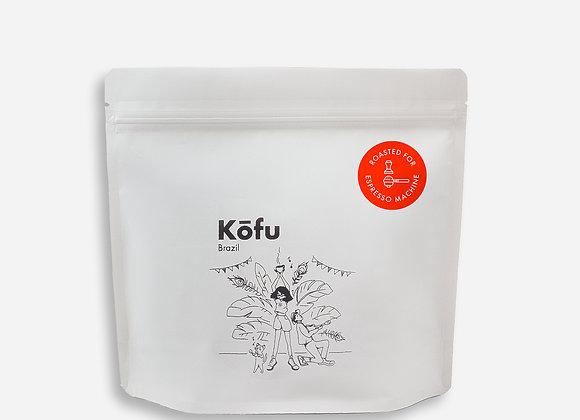 KOFU Brazil Espresso