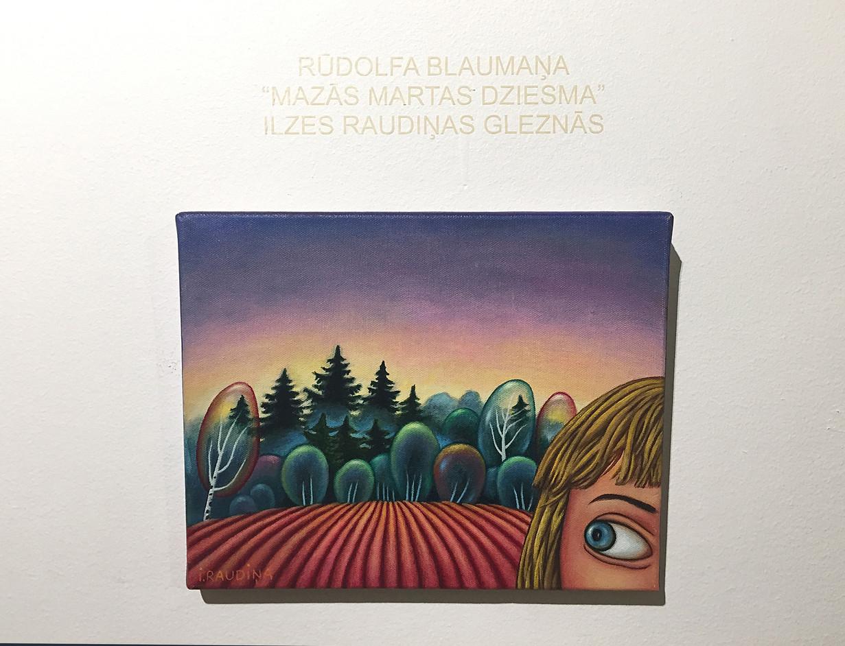 """""""Mans Bikibuks"""", Klnciema kvartāls, Rīga, Latvija. """"My Bikibuks"""", Kalnciema quarter, Riga, Latvia. 2016."""