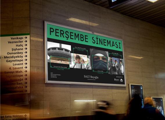 Thursday Cinema Campaign