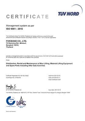 ISO 9001.15 NAC Certificate 20210326 SE8