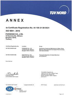 ISO 9001.15 Certificate 20210331 SE80104