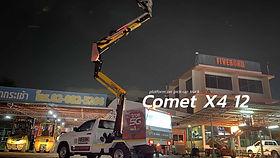 รูปภาพหน้าปก-cometx412.jpg