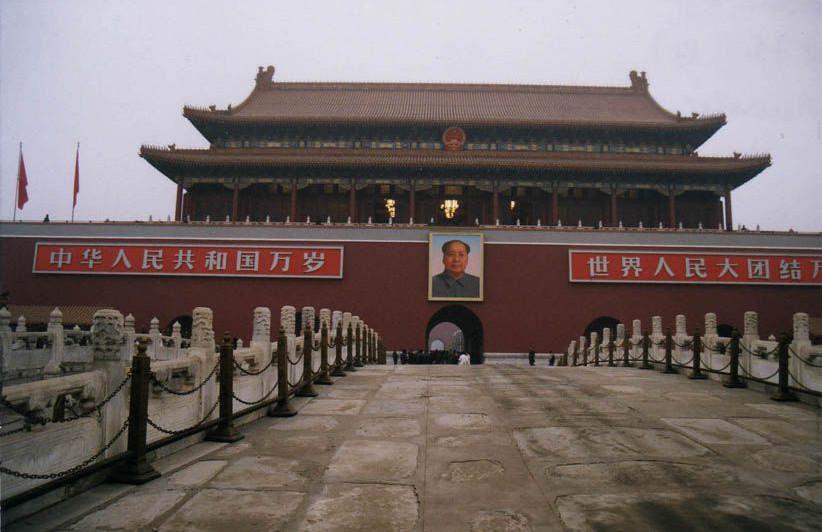 Mausolé de Mao - Pékin