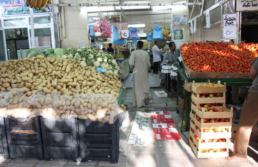 Aqaba le marché
