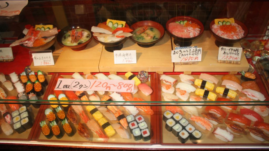 Boutique sushis - Kyoto