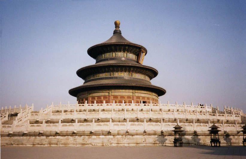 Temple du soleil - Pékin