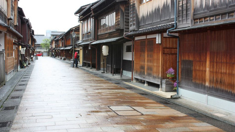Quartier des plaisirs - Kyoto