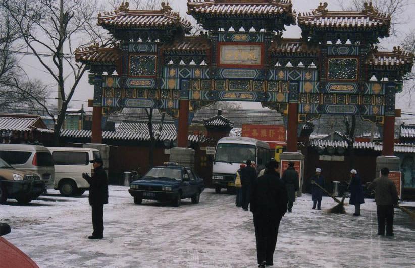 Temple des Lamas - Pékin