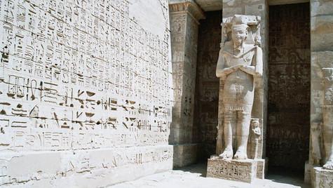 Mur Luxor