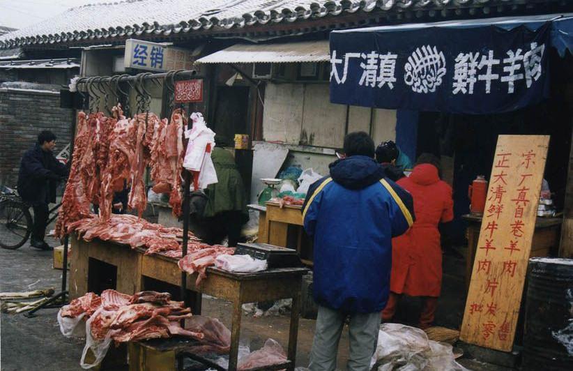 Marché typique - Pékin