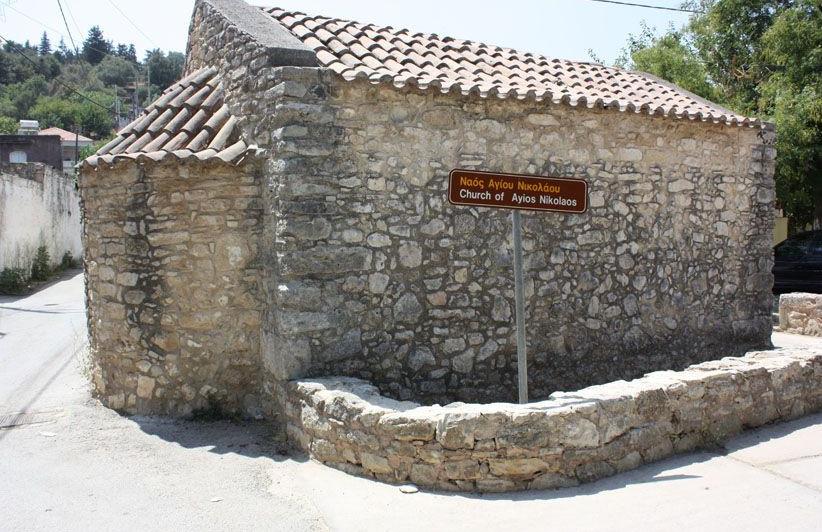 Église Maza