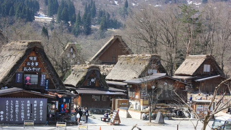 Village - Shirakawago