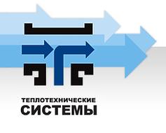 logotip-teplotehnicheskie-sistemi-ooo-na