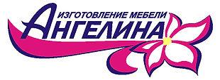 Ангелина лого..jpg