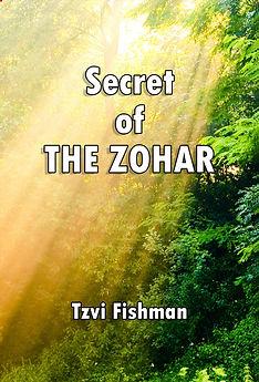 secret of the zohar book revised.jpg