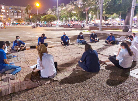 9th of Av: Dror Israel & Bnei Akiva Continue to Discuss Educating toward Social Solidarity