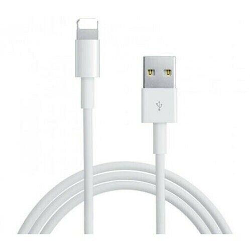 iPHONE & iPAD LIGHTNING USB CABLE 3M