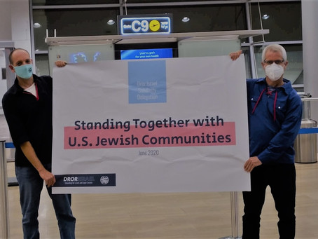 Dror Israel Sends Israel's First Solidarity Delegation to New York