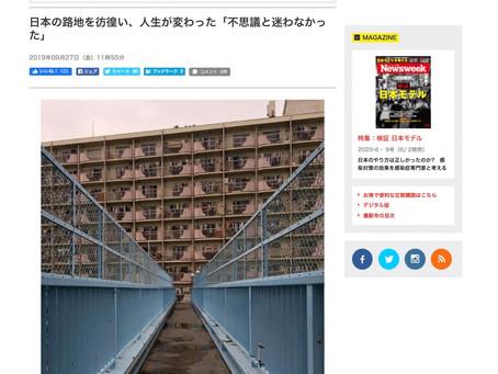 News Week Japan