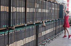 VANOUTRYVE Archives
