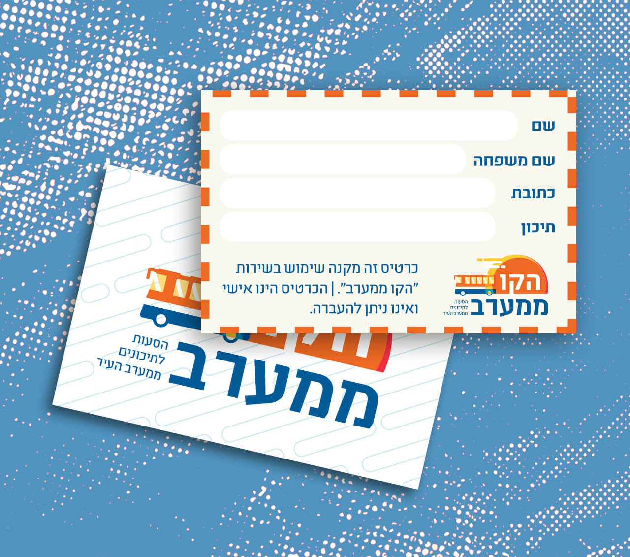 ticket02.jpg