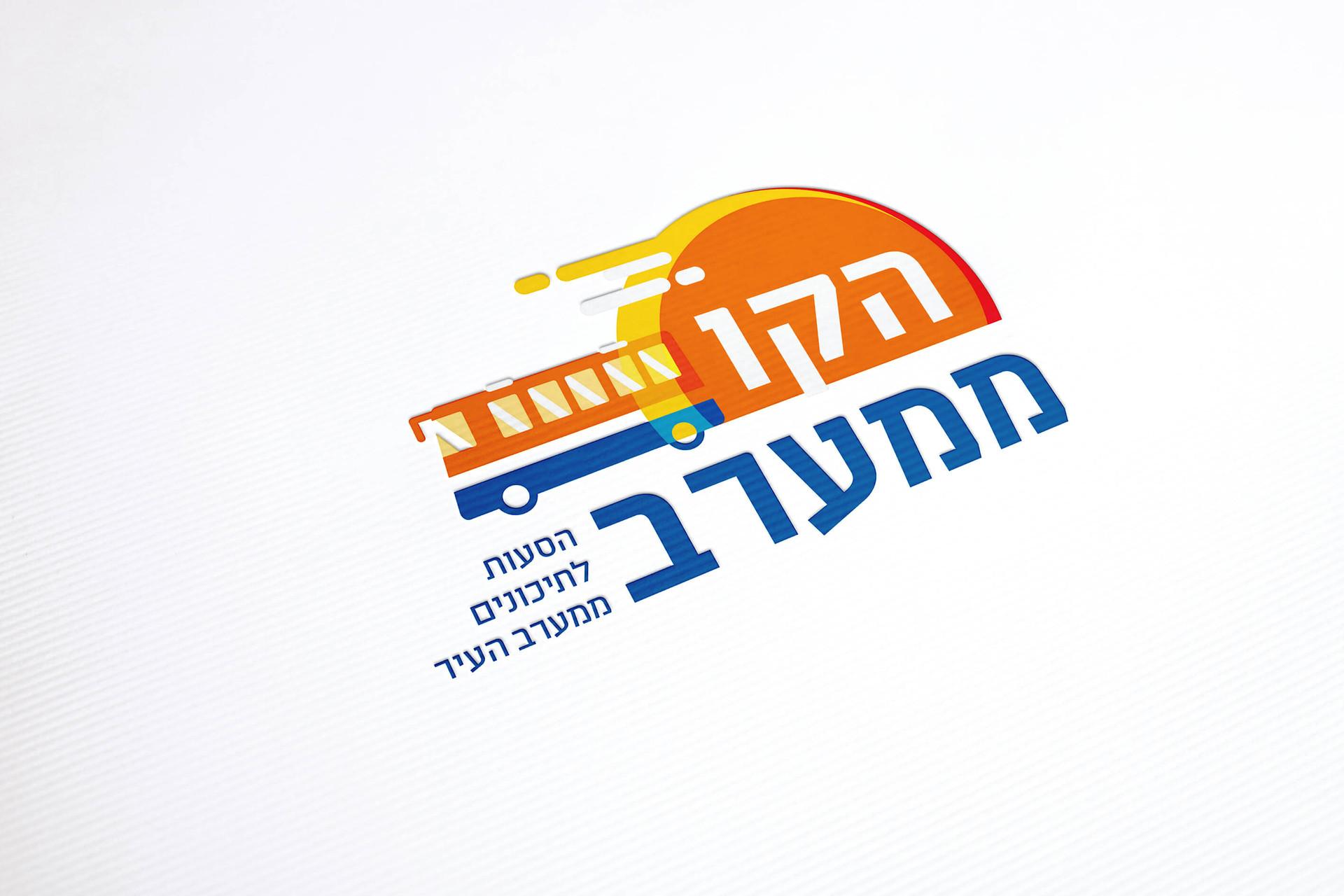 Logo2b.jpg
