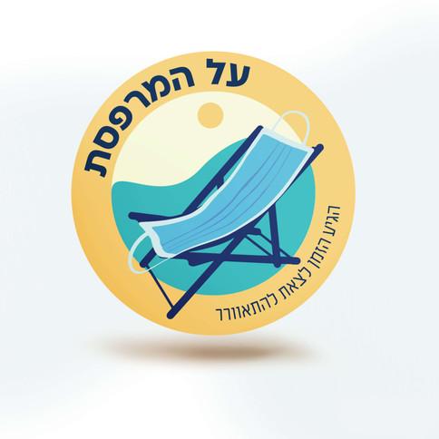 logo3cb.jpg