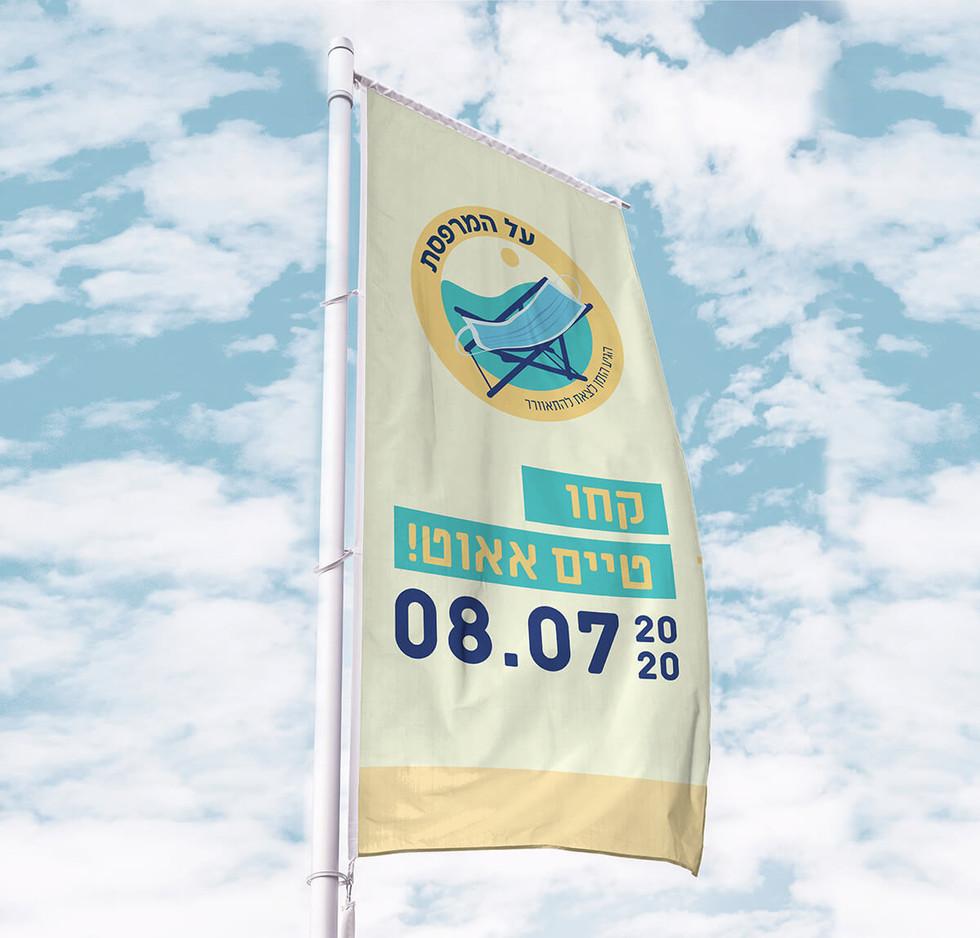 Flag3b.jpg