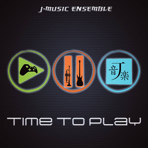 Time To Play [CD]