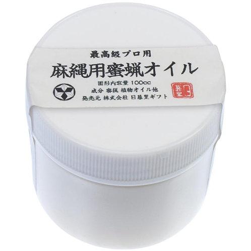 日本日暮里: 麻繩用高級蜜蠟